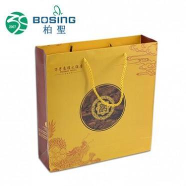 专业定做 正方形白卡纸质折叠烘焙食品手提纸袋月饼礼品盒子定制
