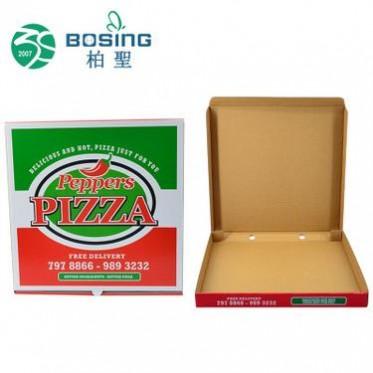 专业定做 9寸手提瓦楞披萨盒订制披萨纸盒6寸10寸纸质方形翻盖盒