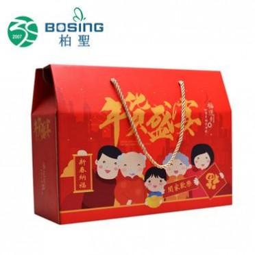 厂家定制 高端精美瓦楞大号通用特产干货年货礼盒手提包装盒定做