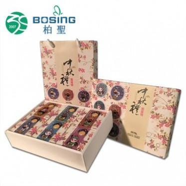 厂家定制 手提传统中秋节月饼礼盒创意月饼包装纸盒双层月饼盒子