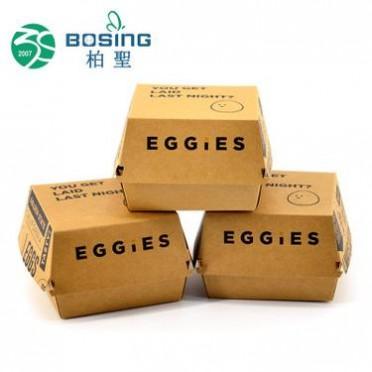 厂家定制 一次性牛皮纸瓦楞汉堡盒定做汉堡包装盒汉堡瓦楞纸盒子