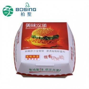 生产厂家 白卡纸防油汉堡包装盒一次性通用折叠汉堡盒子打包纸盒